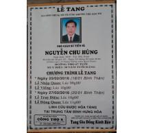 Tin buồn: PGS. TS. Nguyễn Chu Hùng đã từ trần vào lúc 20h10 ngày 24/2/2016
